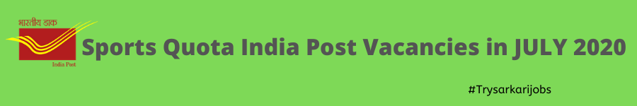 Sports Quota India Post Vacancies in JULY 2020