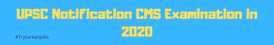 UPSC Notification CMS Examination