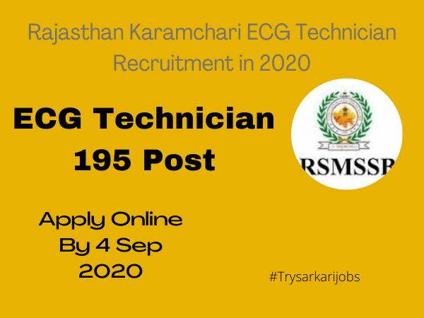 Rajasthan Karamchari ECG Technician
