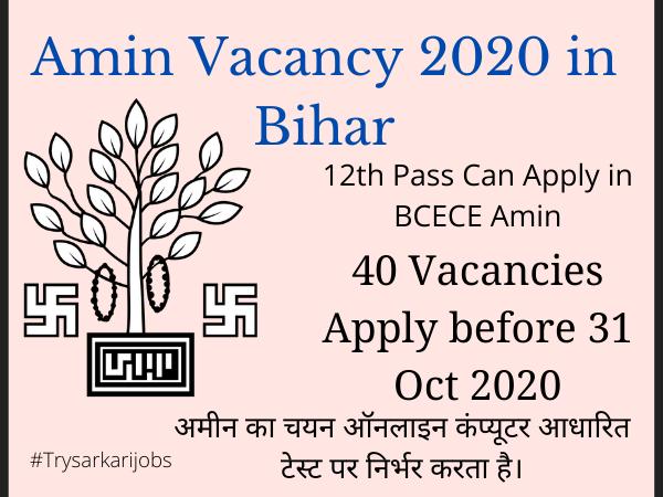 Amin Vacancy 2020 in Bihar