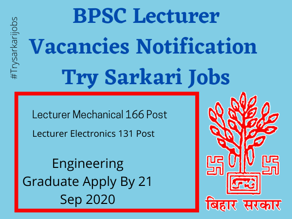 BPSC Lecturer Vacancies Notification