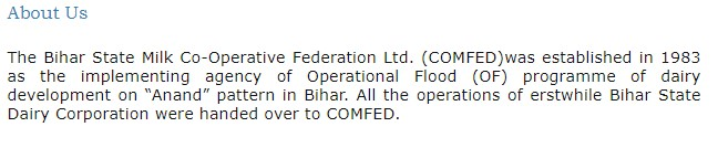 Comfed Sudha Dairy Assistant Jobs