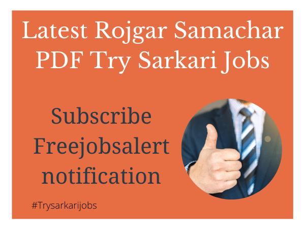 Latest Rojgar Samachar PDF