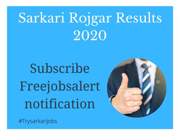 Sarkari Rojgar Results 2020
