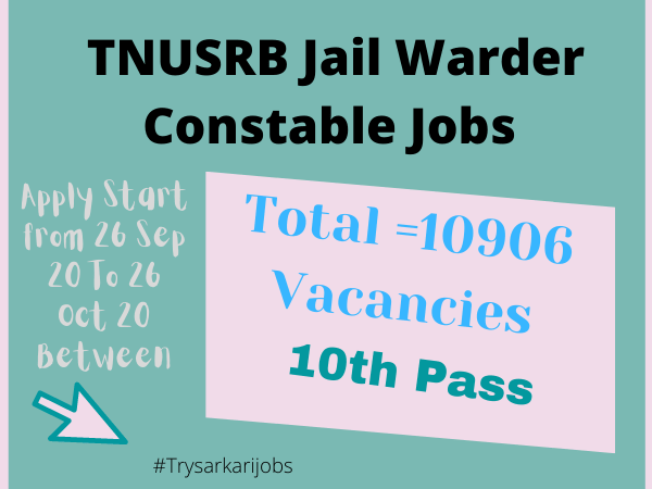 TNUSRB Jail Warder Constable Jobs