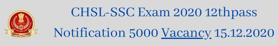 CHSL-SSC Exam 2020 12thpass