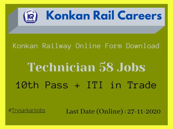 Konkan Railway Online Form