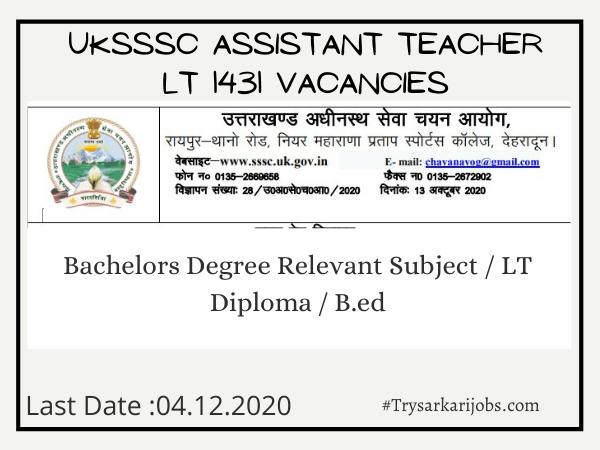 UKSSSC Assistant Teacher LT