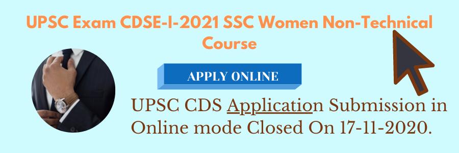 UPSC Exam CDSE-I-2021 SSC