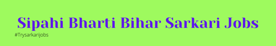 Sipahi Bharti Bihar Sarkari