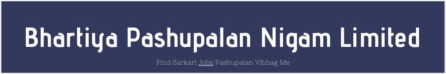 Find Sarkari Jobs Pashupalan