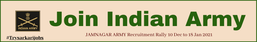 JAMNAGAR ARMY Recruitment Rally