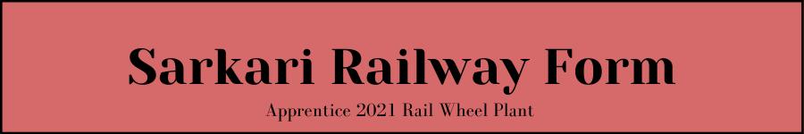 Sarkari Railway Form