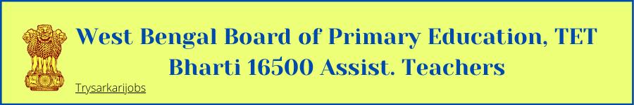 WB Primary Teachers Bharti 2021