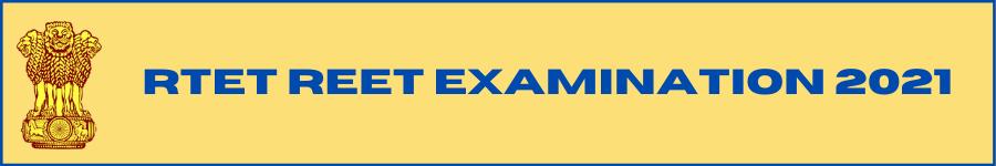 RTET REET Examination 2021
