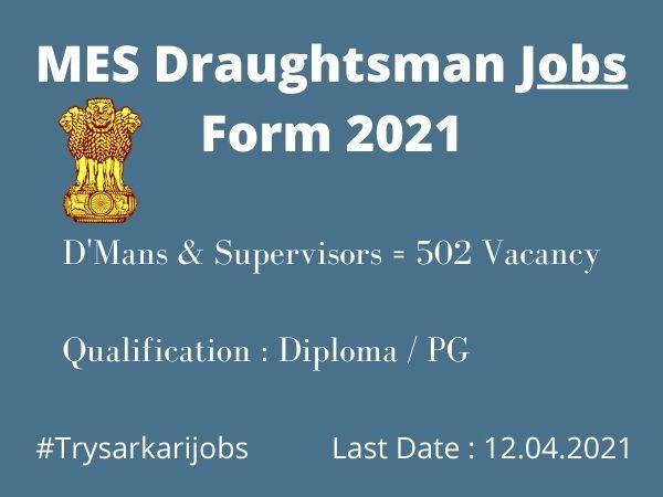 MES Draughtsman Jobs Form 2021