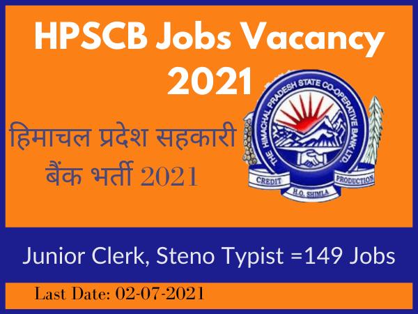 HPSCB Jobs Vacancy 2021