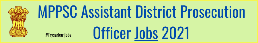 MPPSC Assistant District Prosecution Officer Jobs 2021