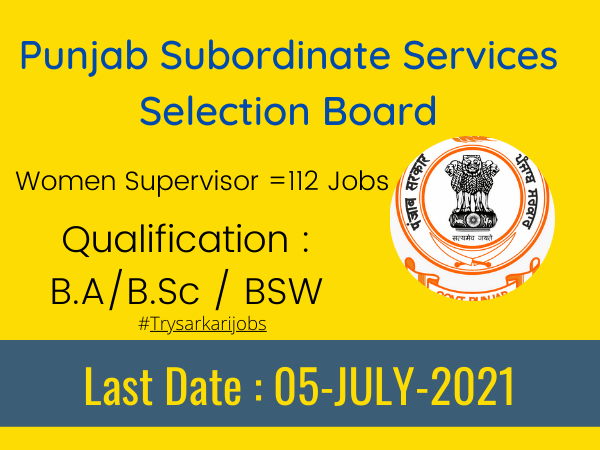 SSSB Punjab Supervisor Jobs