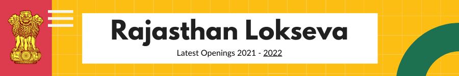 Job Sarkari Form 2021 RPSC