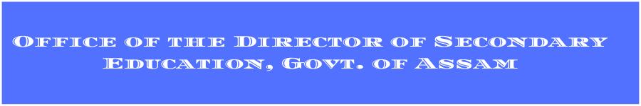 DSE Assam Graduate Teacher Vacancy 2021